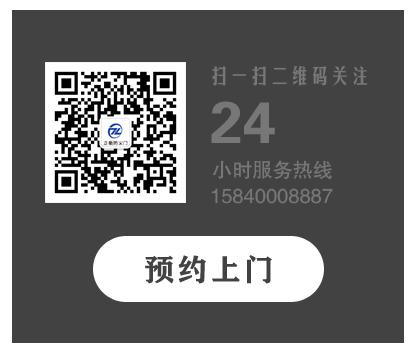 辽宁正衡防火门24小时服务热线